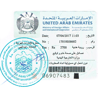 Birth Certificate Attestation from UAE Embassy in Belagavi Archives
