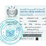Agreement Attestation for UAE in Chikmagalur, Agreement Legalization for UAE , Birth Certificate Attestation for UAE in Chikmagalur, Birth Certificate legalization for UAE in Chikmagalur, Board of Resolution Attestation for UAE in Chikmagalur, certificate Attestation agent for UAE in Chikmagalur, Certificate of Origin Attestation for UAE in Chikmagalur, Certificate of Origin Legalization for UAE in Chikmagalur, Commercial Document Attestation for UAE in Chikmagalur, Commercial Document Legalization for UAE in Chikmagalur, Degree certificate Attestation for UAE in Chikmagalur, Degree Certificate legalization for UAE in Chikmagalur, Birth certificate Attestation for UAE , Diploma Certificate Attestation for UAE in Chikmagalur, Engineering Certificate Attestation for UAE , Experience Certificate Attestation for UAE in Chikmagalur, Export documents Attestation for UAE in Chikmagalur, Export documents Legalization for UAE in Chikmagalur, Free Sale Certificate Attestation for UAE in Chikmagalur, GMP Certificate Attestation for UAE in Chikmagalur, HSC Certificate Attestation for UAE in Chikmagalur, Invoice Attestation for UAE in Chikmagalur, Invoice Legalization for UAE in Chikmagalur, marriage certificate Attestation for UAE , Marriage Certificate Attestation for UAE in Chikmagalur, Chikmagalur issued Marriage Certificate legalization for UAE , Medical Certificate Attestation for UAE , NOC Affidavit Attestation for UAE in Chikmagalur, Packing List Attestation for UAE in Chikmagalur, Packing List Legalization for UAE in Chikmagalur, PCC Attestation for UAE in Chikmagalur, POA Attestation for UAE in Chikmagalur, Police Clearance Certificate Attestation for UAE in Chikmagalur, Power of Attorney Attestation for UAE in Chikmagalur, Registration Certificate Attestation for UAE in Chikmagalur, SSC certificate Attestation for UAE in Chikmagalur, Transfer Certificate Attestation for UAE